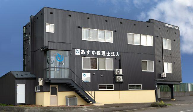 新札幌支店